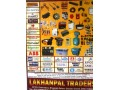 Details : Lakhanpal Traders and Electricals