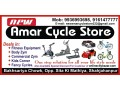 Details : New Amar Cycle Store